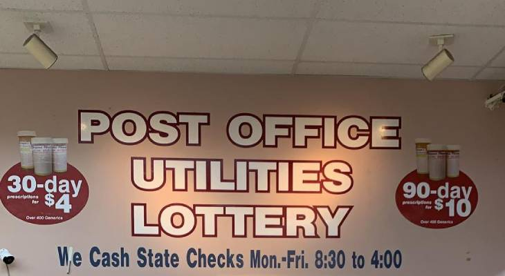Find Post Office & Lottery service in Joliet